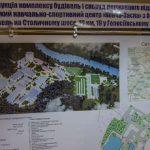 """В олимпийской """"Конча-Заспе"""" построят плавательный комплекс"""