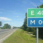 Дорогу к Чопу отремонтируют за полмиллиарда