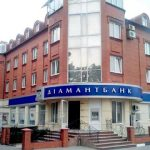В Киеве на аукционе продадут недвижимость банков
