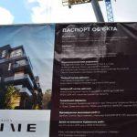 Продолжить строительство ЖК возле парка во Львове не разрешили