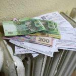Долг за отопление и горячую воду в Киеве превысил 4 млрд. грн.