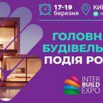 InterBuildExpo – головна будівельна подія року