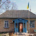 Под Киевом построят очень дорогую школу-садик