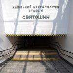 Уже 14 станций метро привели в соответствие с программой доступности