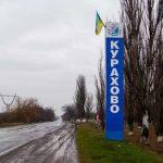 Госмолодежьжилье поможет Донецкой области разработать жилпрограммы