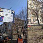 Количество рекламы в Киеве сократилось на 60%