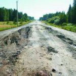 В Луганской области за два года отремонтируют треть госдорог