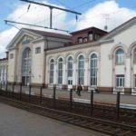 Два ж/д вокзала сдадут в концессию до конца года