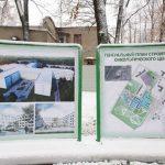 В Харькове начали строить новый корпус онкоцентра