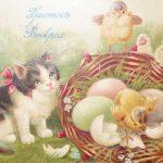 Самые красивые старинные пасхальные открытки. Фото