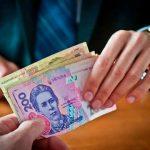 Новые правила выплаты субсидий: только наличными