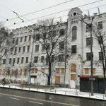 В Киеве продали арестованный памятник архитектуры