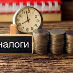 В Украине вводится новый налог на покупку квартир