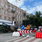 На улице Франко приступили к новому ремонту