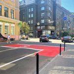 В Киеве появилась новая велосипедная инфраструктура