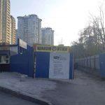 На Кудряшова еще могут построить жилье на месте СТО