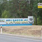 Содержание луганских дорог отдали харьковчанам