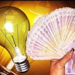 Тариф за электроэнергию для бизнеса достигнет 5 грн/кВт·ч