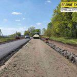 К харьковскому селу отремонтируют подъезд