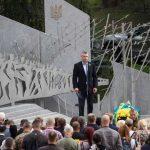 В Киеве открыли мемориал погибшим бойцам АТО