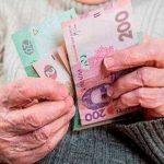 В Минсоцполитики объяснили правила начисления субсидий в конце 2021 года