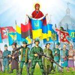 День защитника Украины и Покров Пресвятой Богородицы